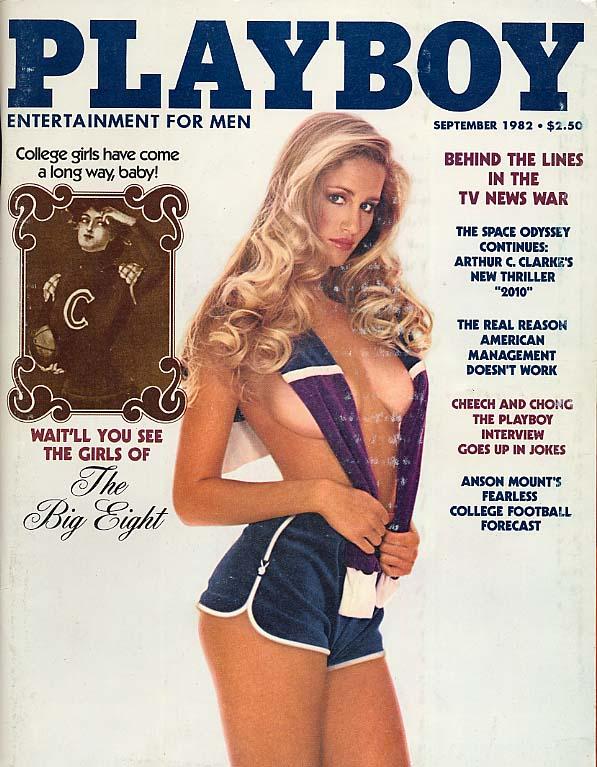 2005 adult february magazine playboy